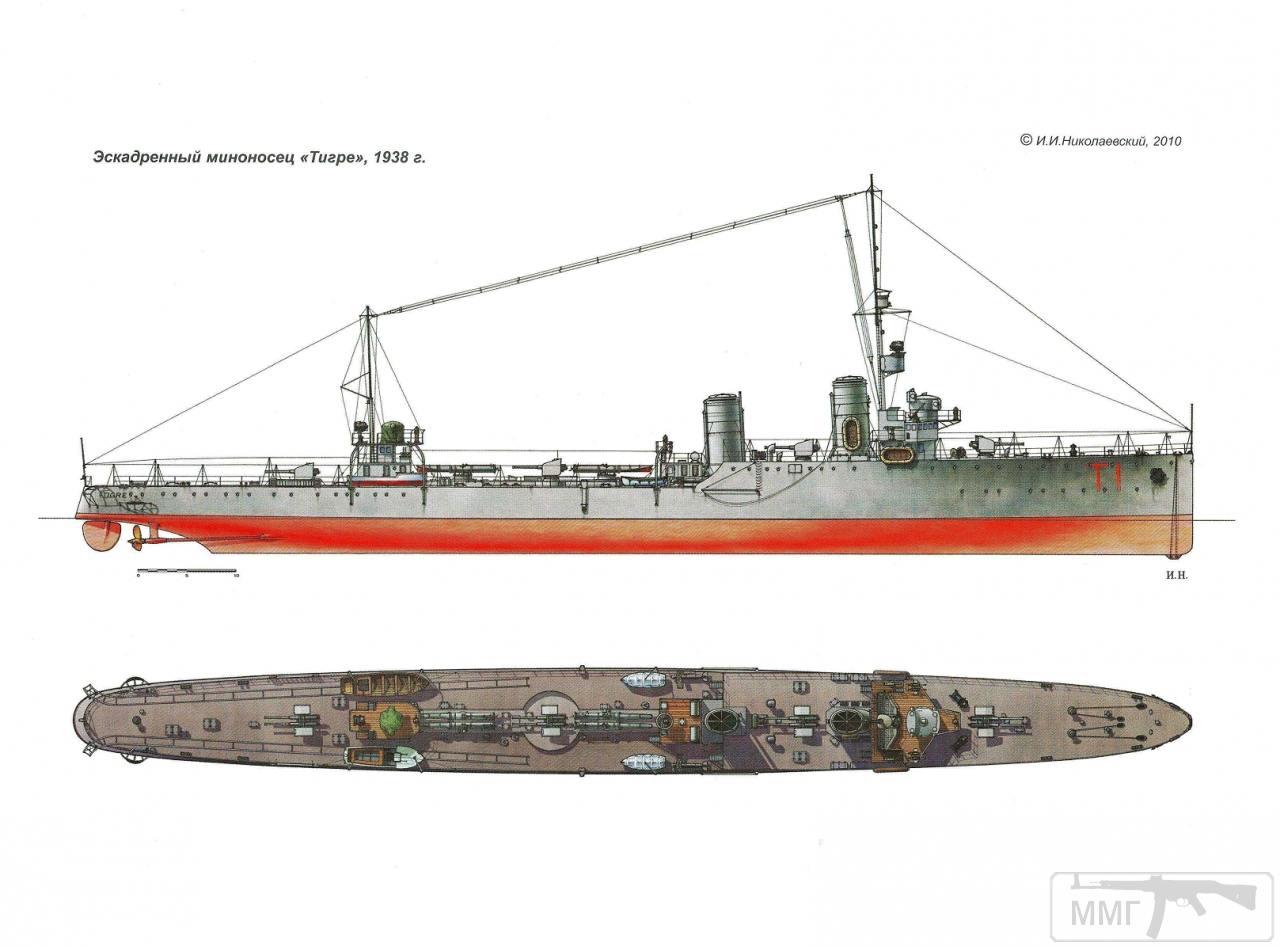 25055 - Схема лидера (эсминца с 1938 г.) Tigre