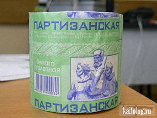 25071 - А в России чудеса!