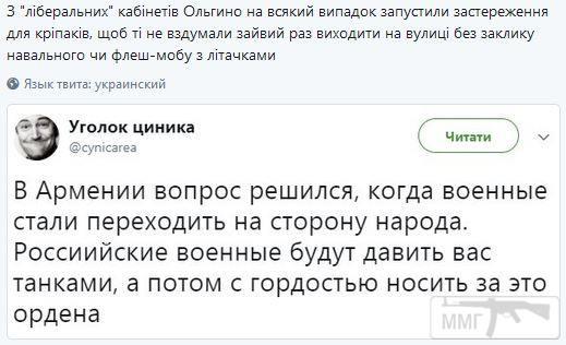 25072 - А в России чудеса!