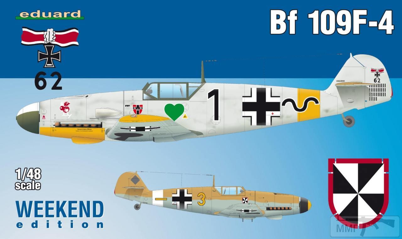 25101 - Самолеты Luftwaffe