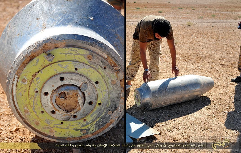 25141 - Сирия и события вокруг нее...