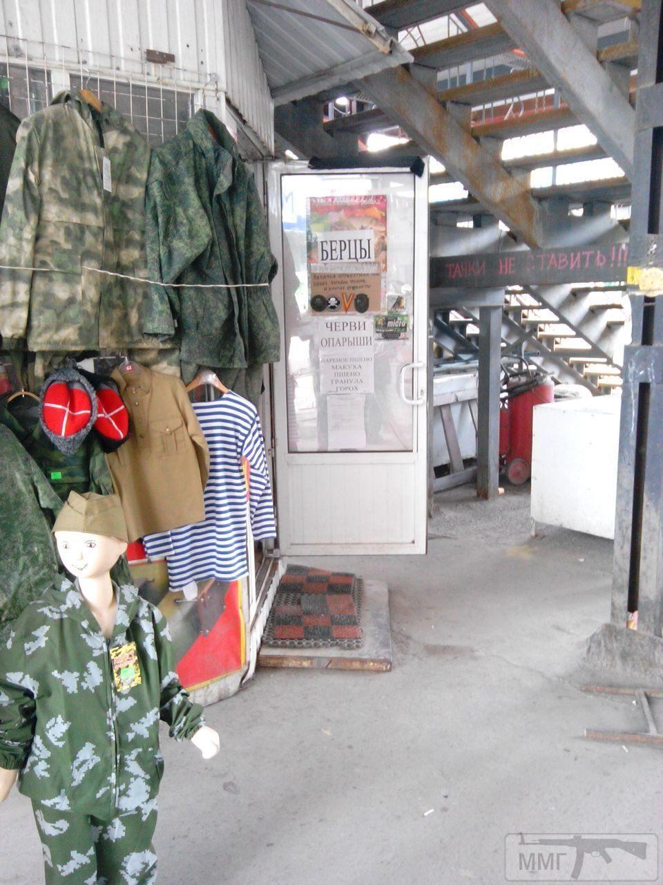 25175 - Оккупированная Украина в фотографиях (2014-...)
