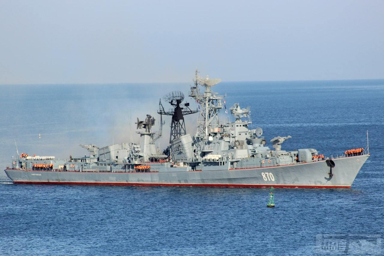 25209 - ВМФ СССР