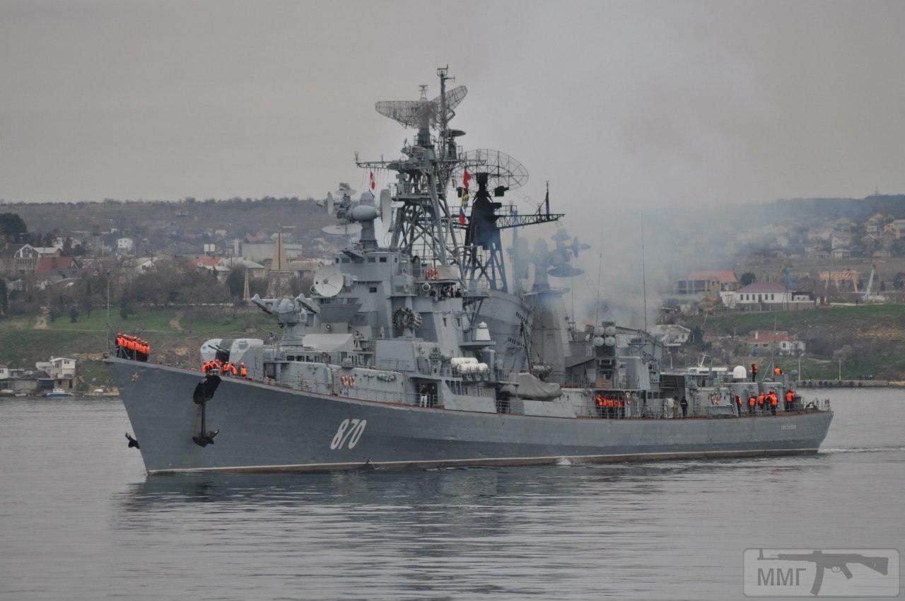 25210 - ВМФ СССР