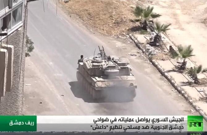 25250 - Сирия и события вокруг нее...