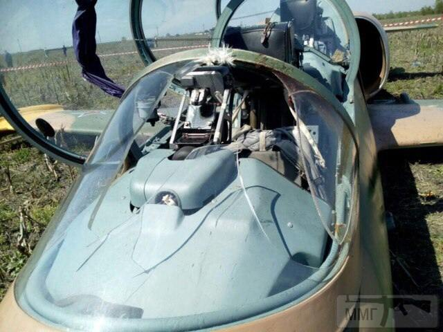 25267 - Аварии самолетов и вертолетов ВВС РФ