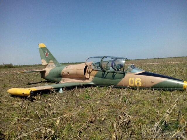 25269 - Аварии самолетов и вертолетов ВВС РФ