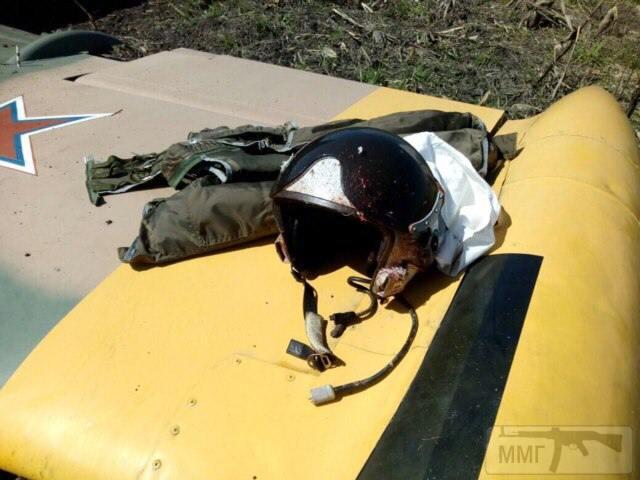 25270 - Аварии самолетов и вертолетов ВВС РФ