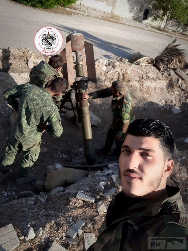 25310 - Сирия и события вокруг нее...