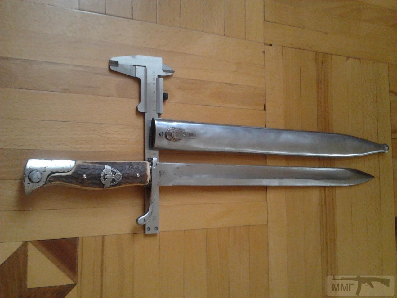 25347 - реплики ножей