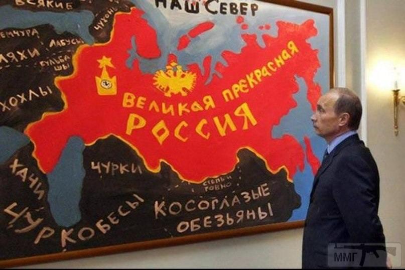 25350 - А в России чудеса!