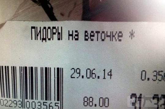 25416 - А в России чудеса!
