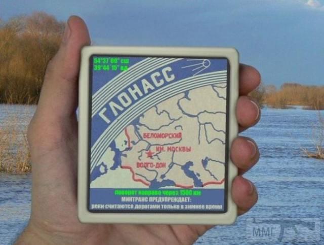 25420 - А в России чудеса!