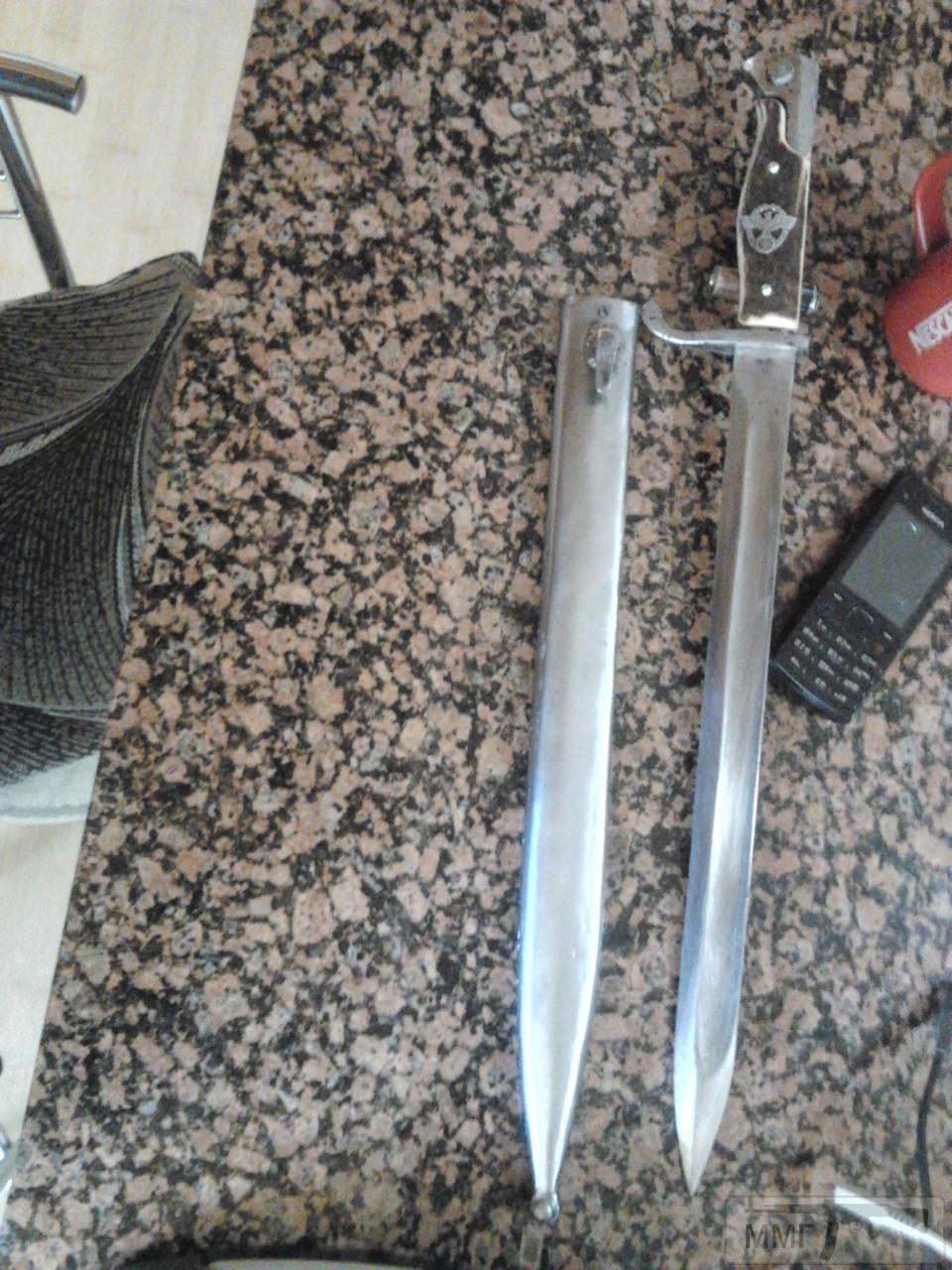 25424 - реплики ножей