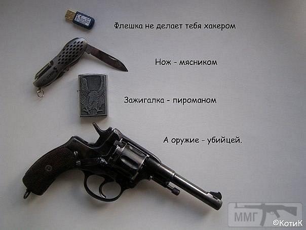 25432 - Украина - реалии!!!!!!!!