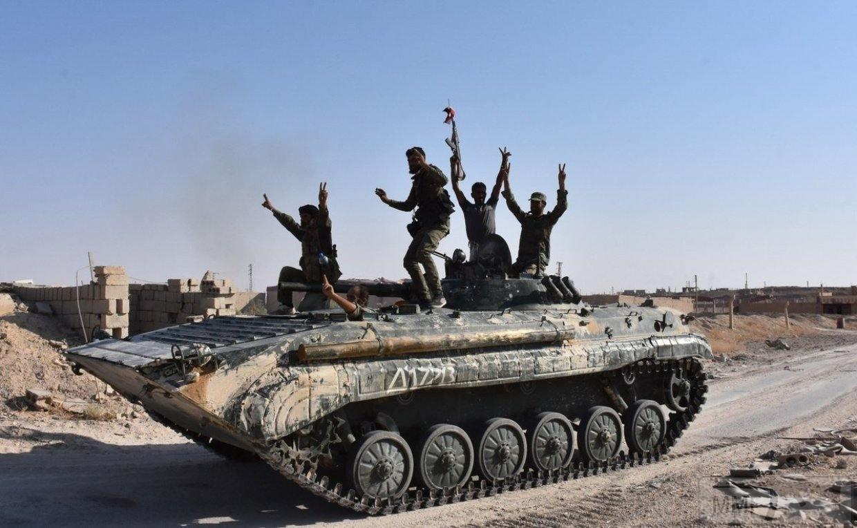 25440 - Сирия и события вокруг нее...