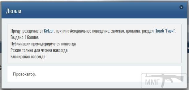 25475 - А в России чудеса!