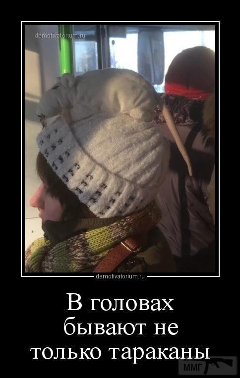25501 - А в России чудеса!