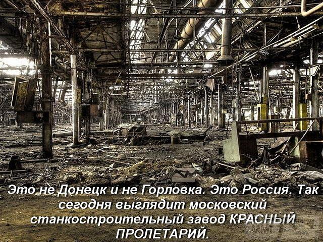 25506 - А в России чудеса!
