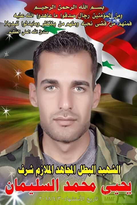25517 - Сирия и события вокруг нее...