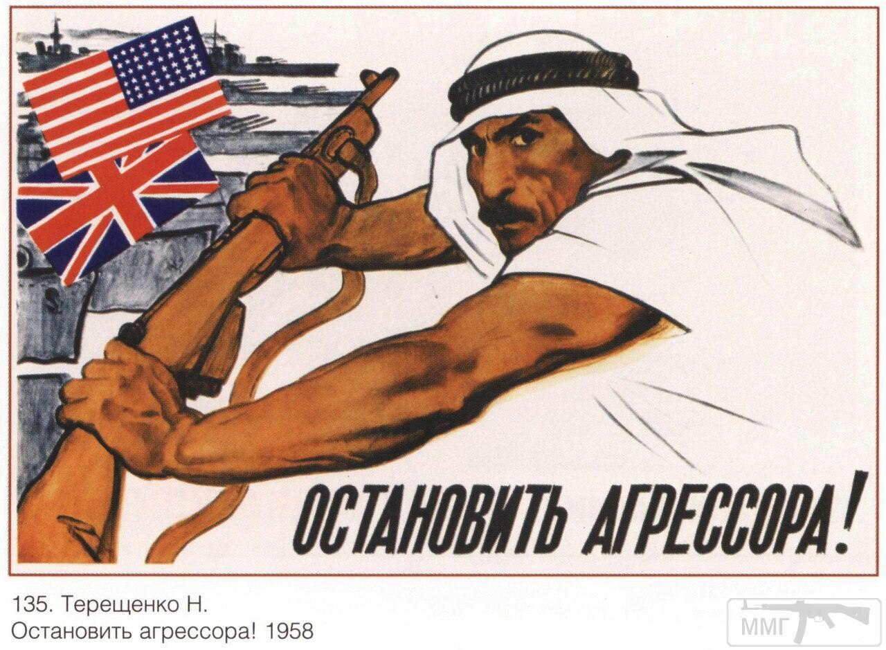 25523 - Сирия и события вокруг нее...