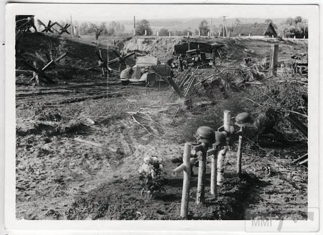 25546 - Лето 1941г,немецкие фото.