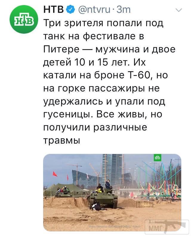 25576 - А в России чудеса!