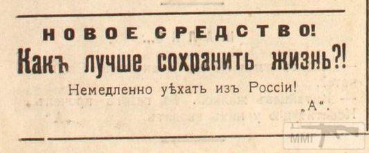 25579 - День Победы