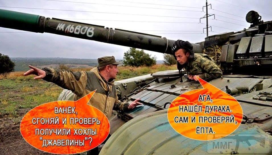 25625 - Украина - реалии!!!!!!!!