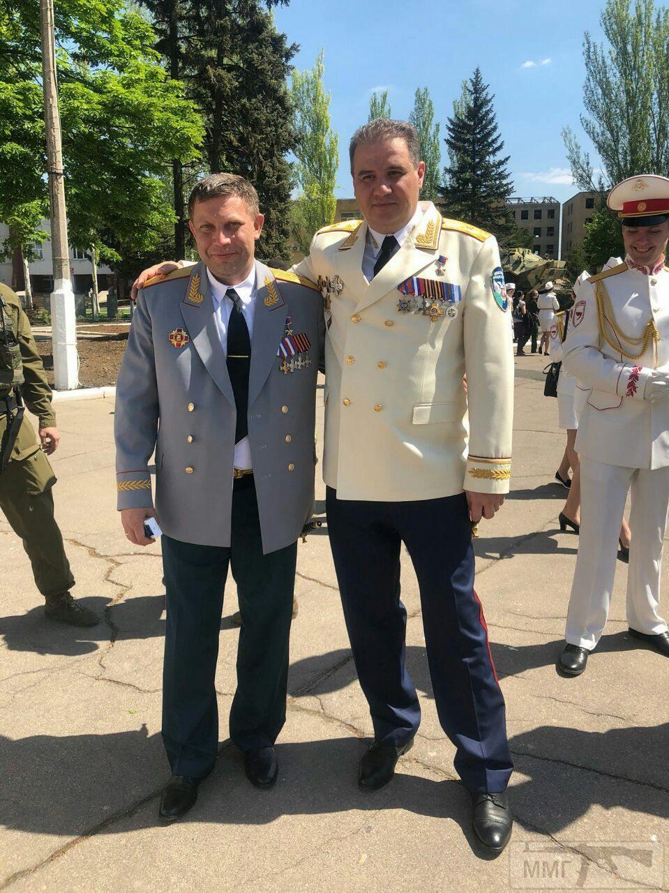 25626 - Оккупированная Украина в фотографиях (2014-...)