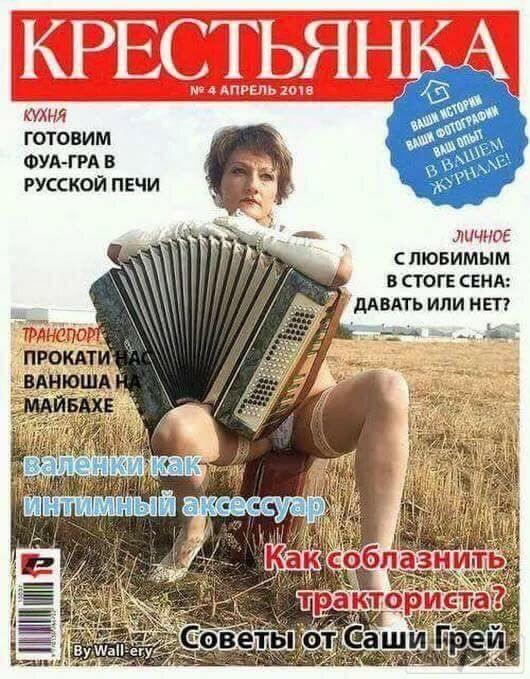 25643 - А в России чудеса!