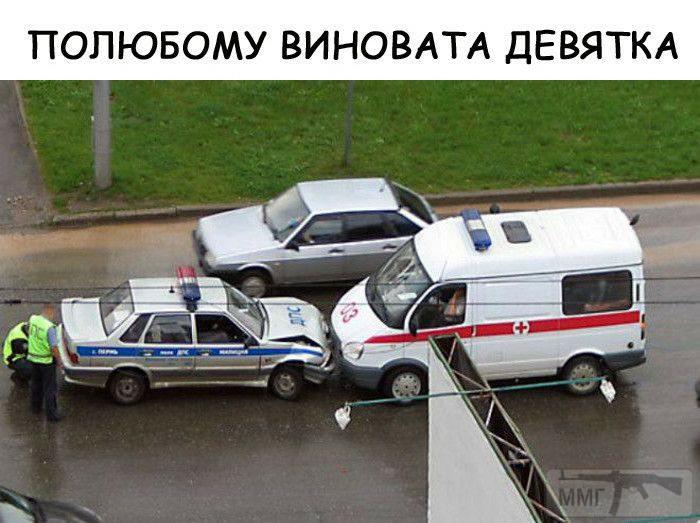 25644 - А в России чудеса!