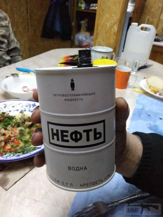 25671 - А в России чудеса!