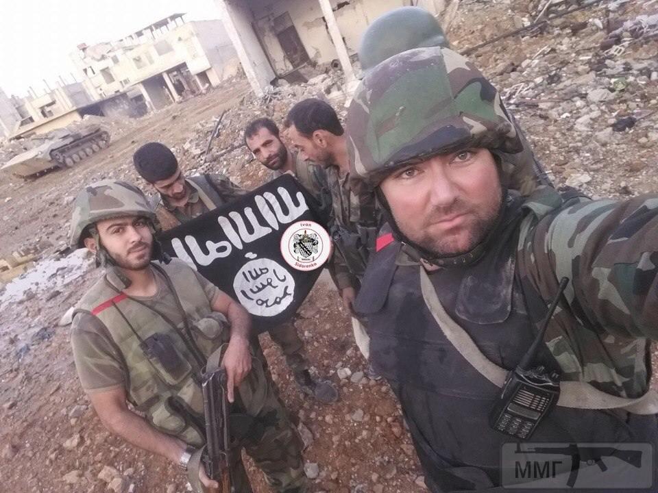 25717 - Сирия и события вокруг нее...