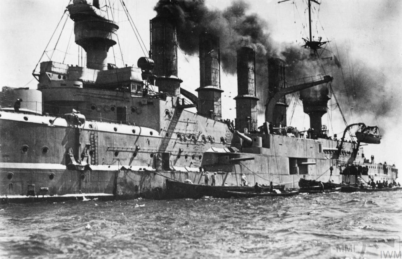 25739 - Германский флот 1914-1945