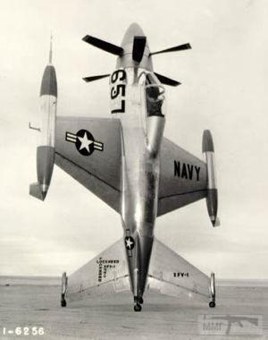 25744 - Самолёты которые не пошли в серийное производство.