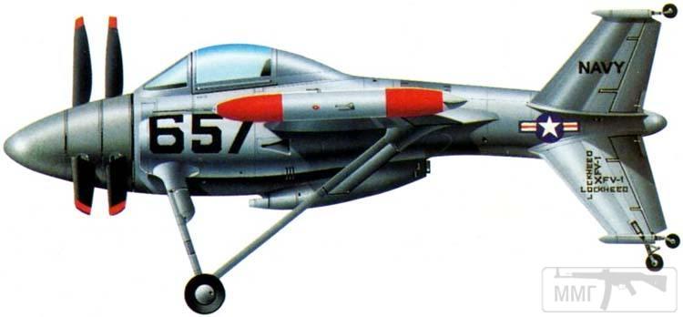 25746 - Самолёты которые не пошли в серийное производство.