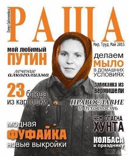 25813 - А в России чудеса!