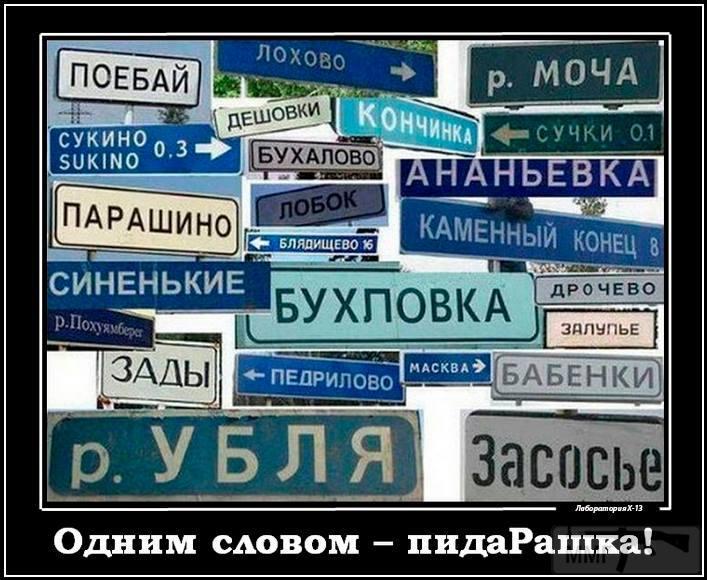 25861 - А в России чудеса!
