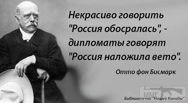 25862 - А в России чудеса!