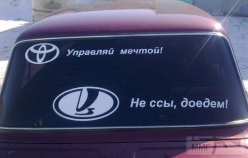 25868 - А в России чудеса!