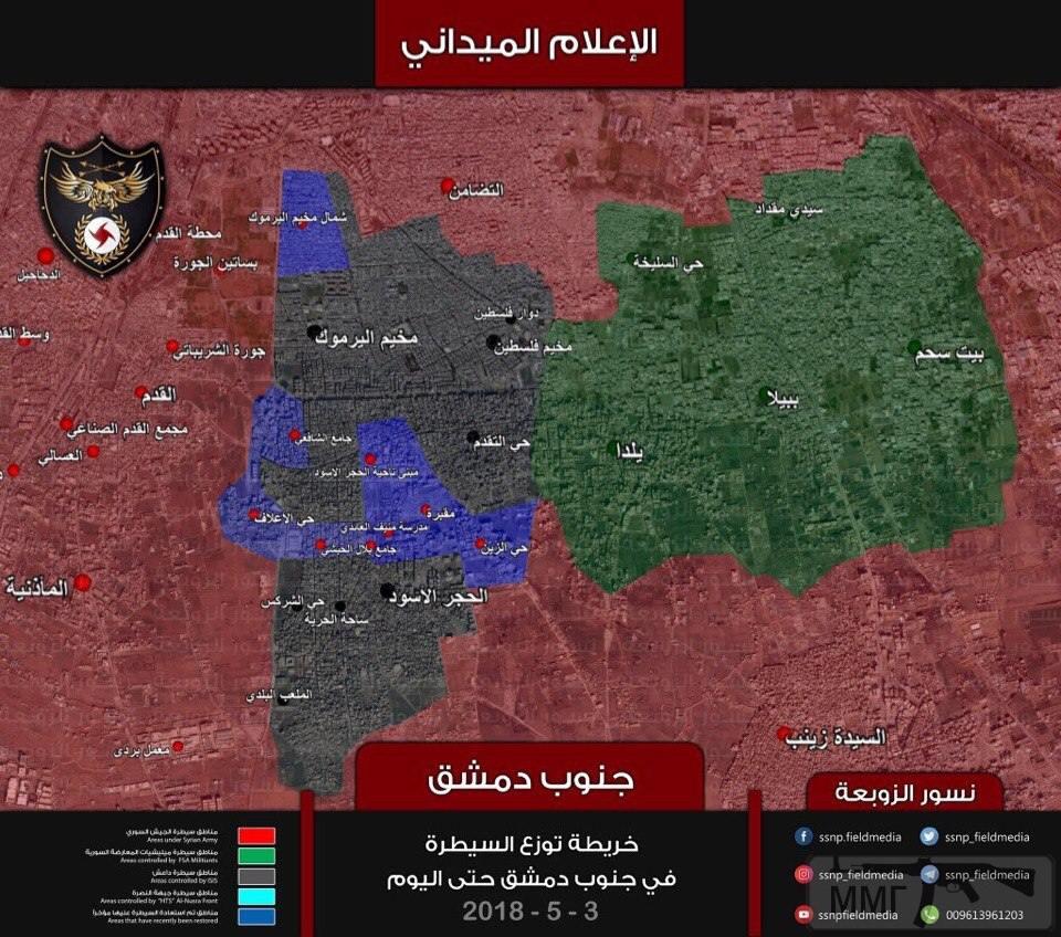 25880 - Сирия и события вокруг нее...