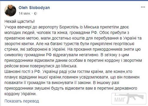 25927 - Украина - реалии!!!!!!!!