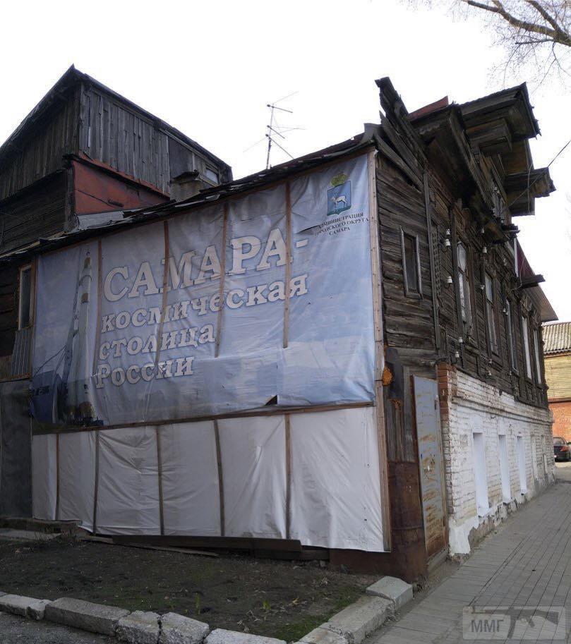 25944 - А в России чудеса!