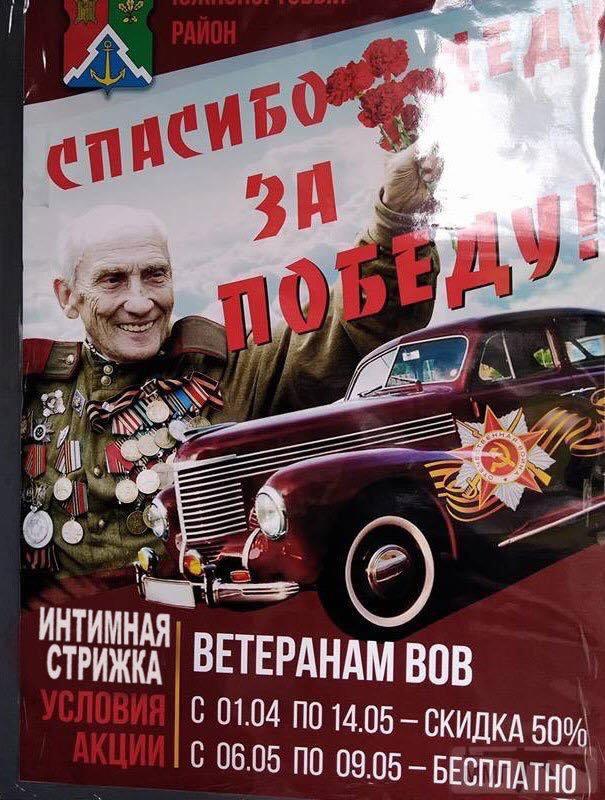 25945 - А в России чудеса!
