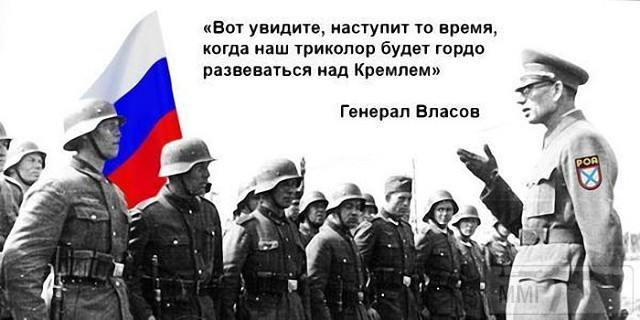 25950 - А в России чудеса!