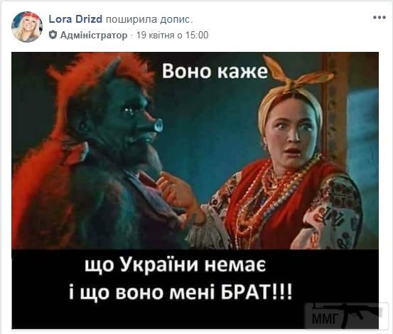 25951 - А в России чудеса!
