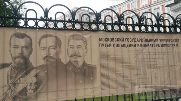 25965 - А в России чудеса!