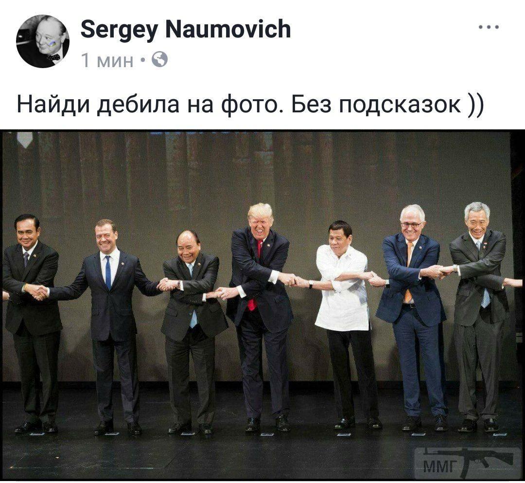 25983 - А в России чудеса!