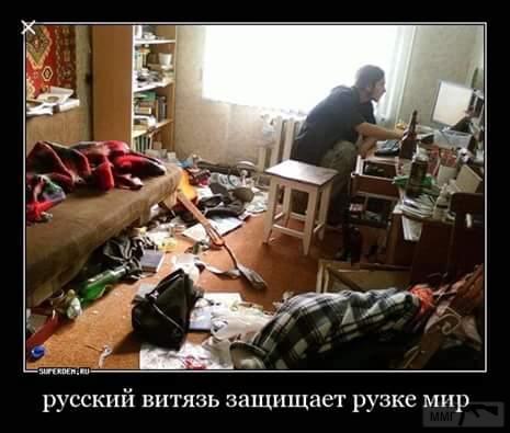 25984 - А в России чудеса!